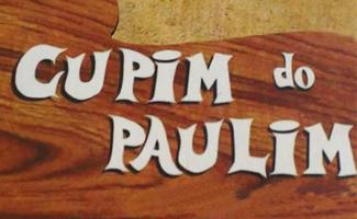 cupimdopaulim